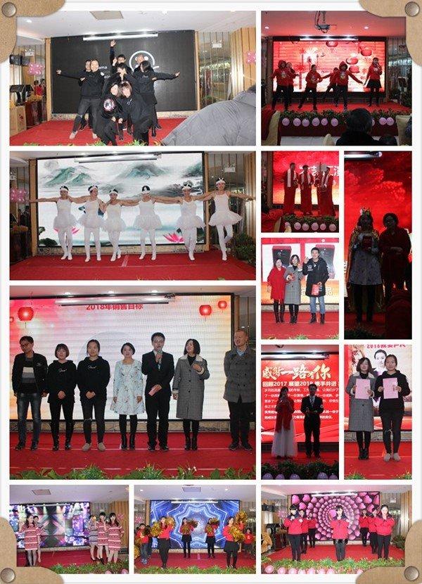 Annual Celebration 3.jpg